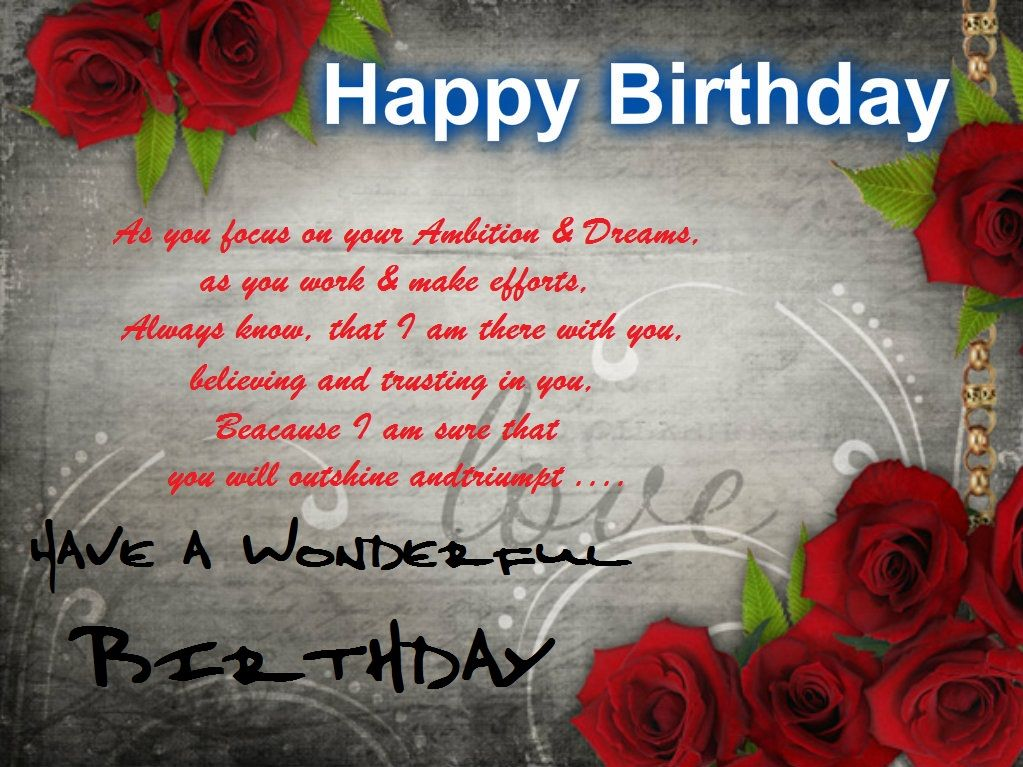 Happy Birthday Wishes for Facebook – Free Birthday Sms Cards
