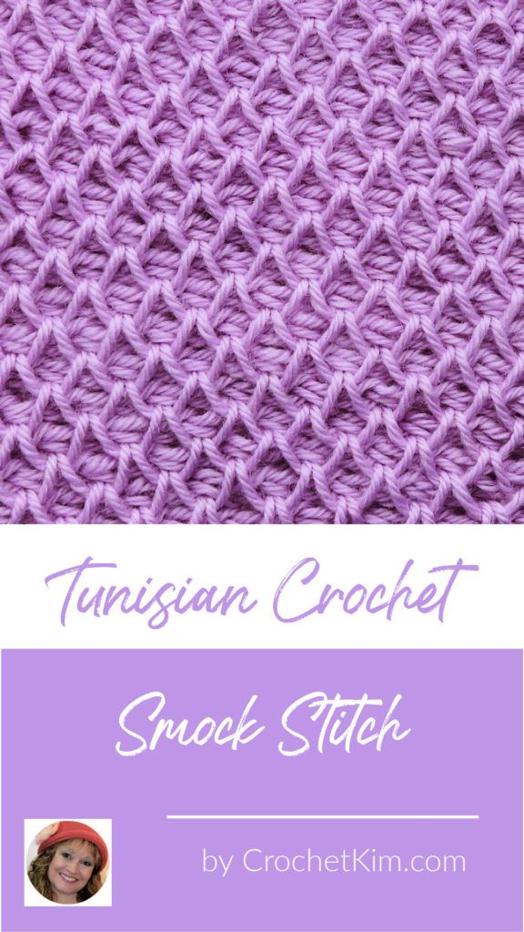 Tunisian Smock Stitch Crochet Stitch Pattern #crochetstitches