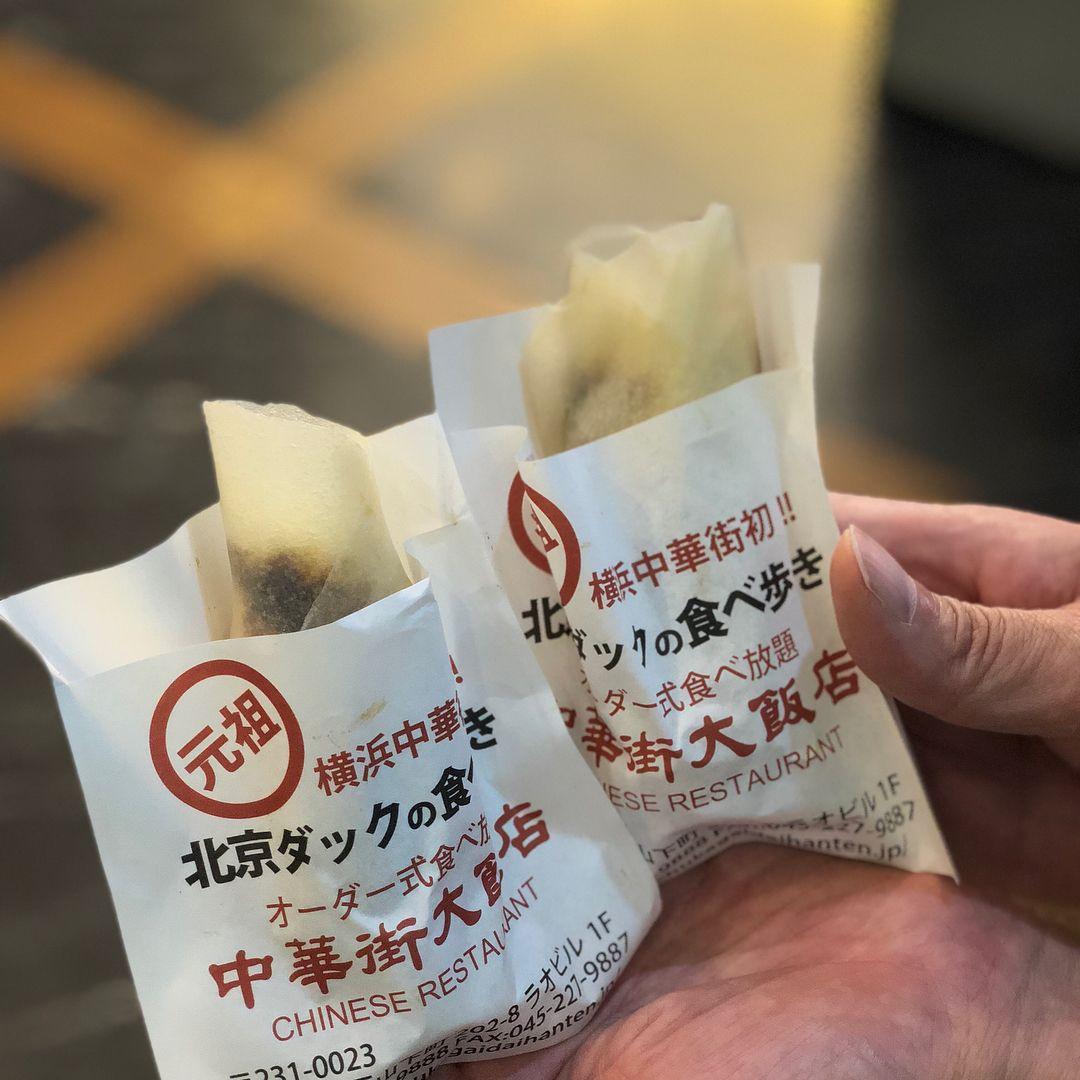 食べ 横浜 中華 歩き 街