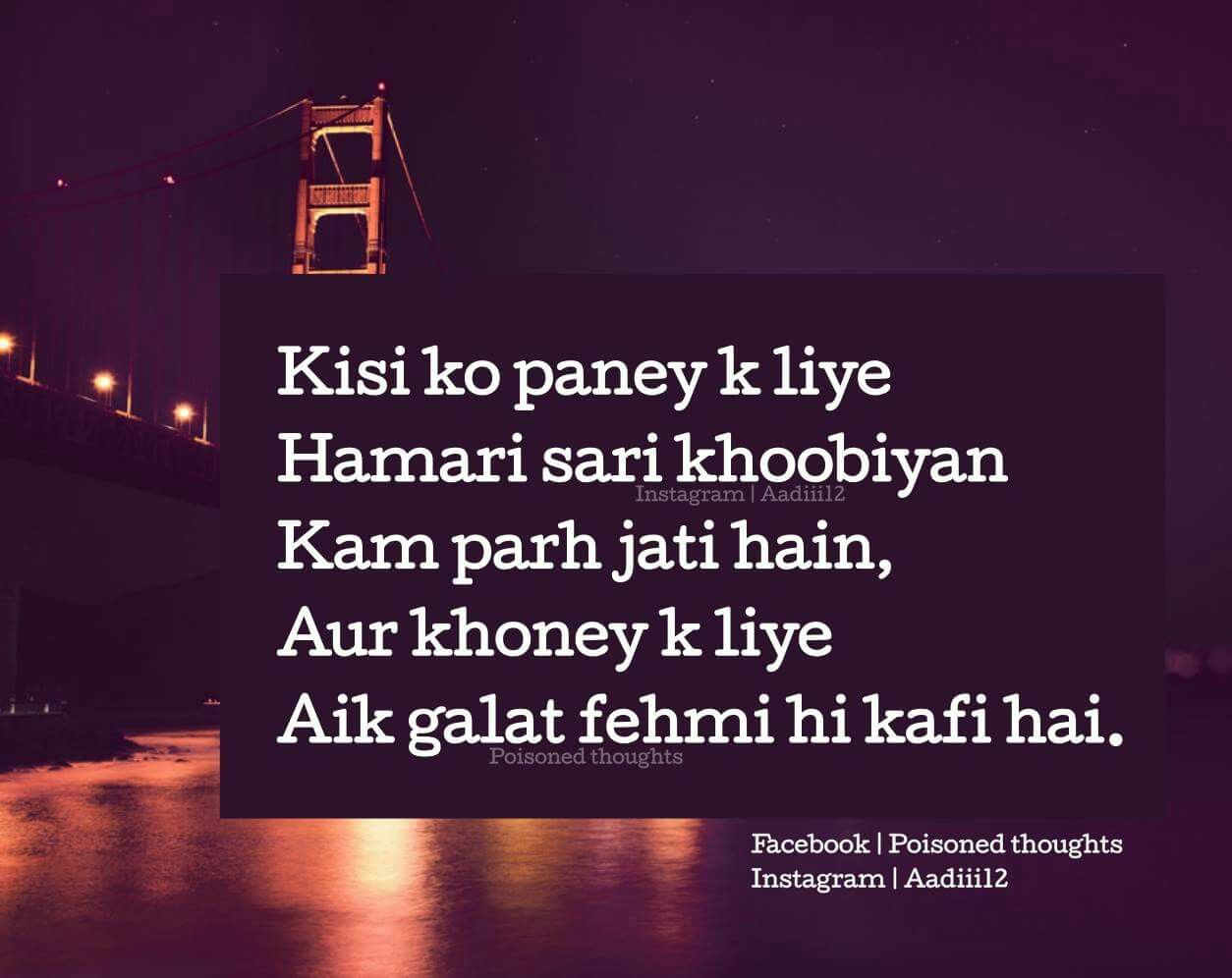 Pin By Nafih On Just Urdu Quotes Quotes Hindi Quotes