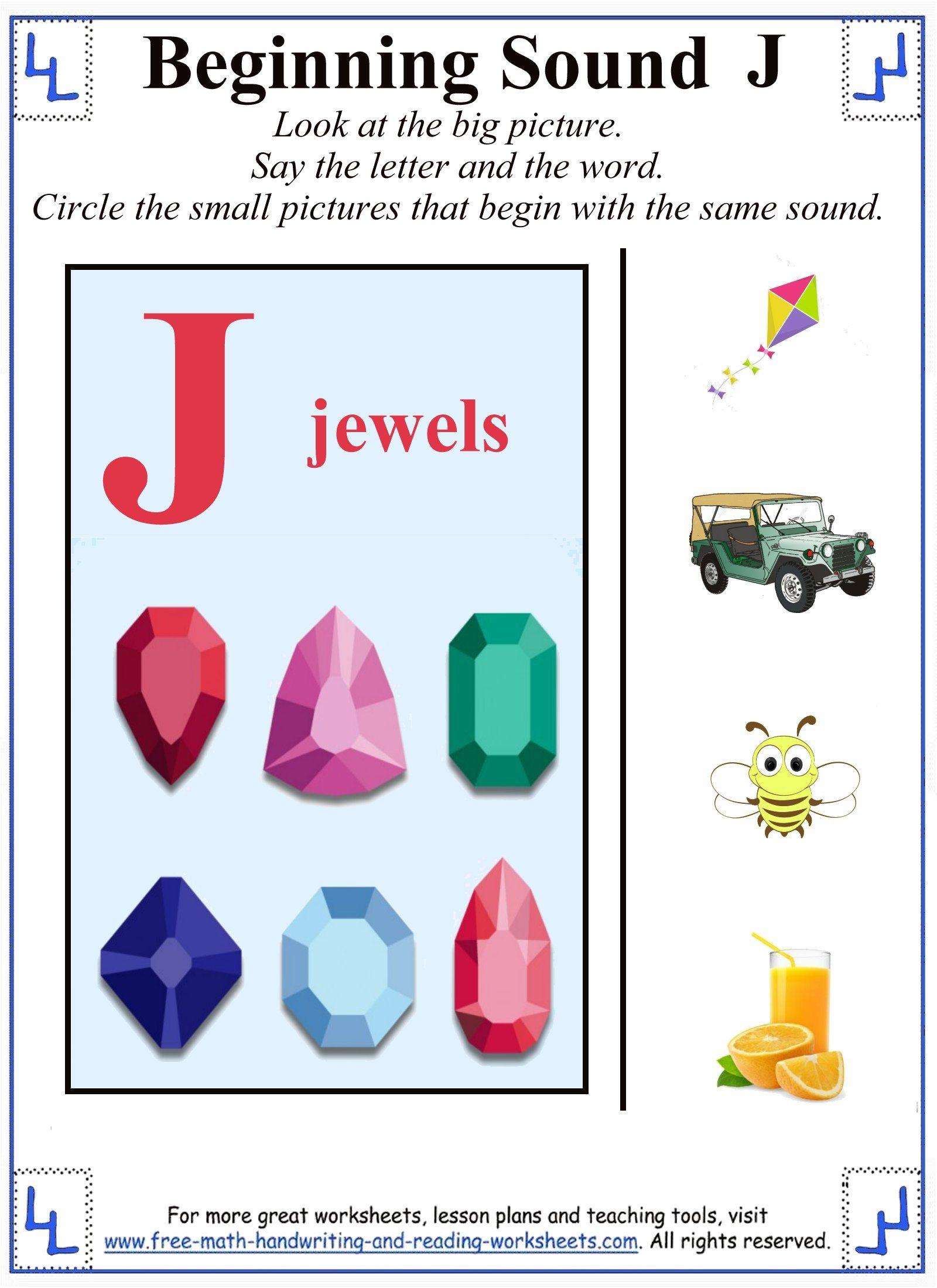 J Letter Worksheet 1