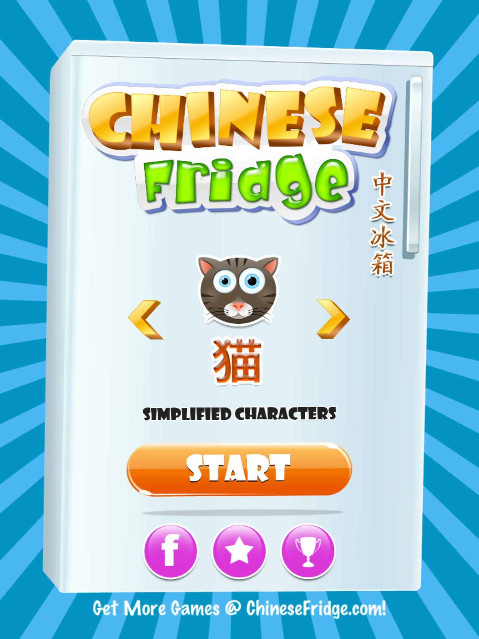 Monki Chinese Class App for Kids - Learn to write basic ...