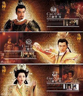 Xem Phim Ngọc Kiếm Kỳ Duyên - Legend Of Goddess Luo