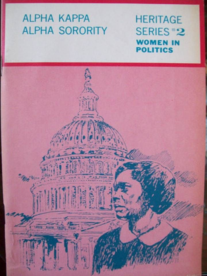 1969 Alpha Kappa Alpha Sorority Heritge 2 Women In Politics Book It Is Time For Women To Have A Seat A Alpha Kappa Alpha Alpha Kappa Alpha Sorority Sorority