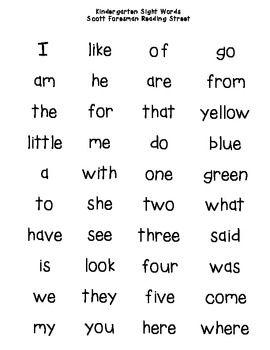 Reading Street Kindergarten Sight Word Lists and Checksheets ...
