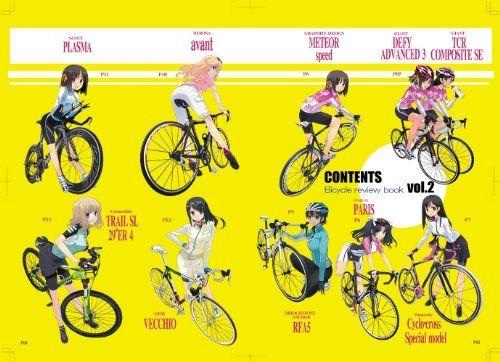 南鎌倉高校女子自転車部 Bicycle Review Book VOL02