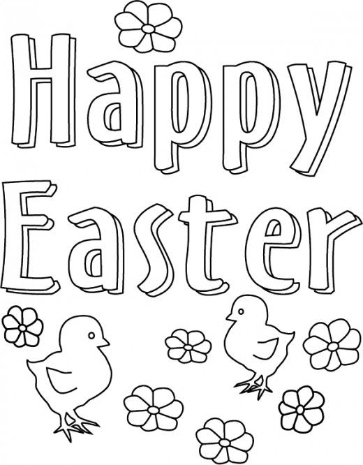 Happy Easter Text To Colour Along With Cute Spring Chickens And Springtime Flowers