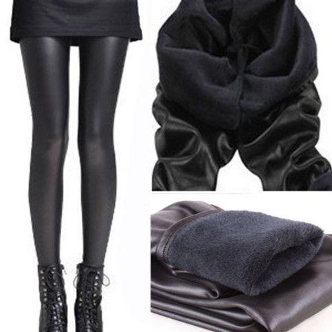 Womens Trendy Black Stretch Leather Pants Leggings