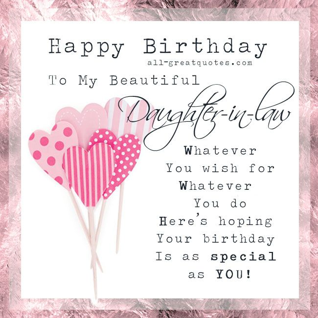 Happy Birthday Daughter In Law Free Birthday Cards With Images