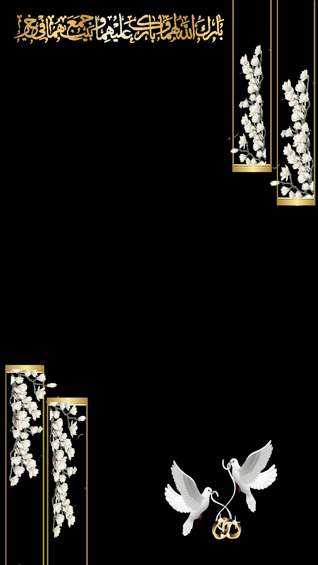 فلتر زواج ميش Freetoedit Photo Collage Template Collage Background Watercolor Wallpaper Iphone