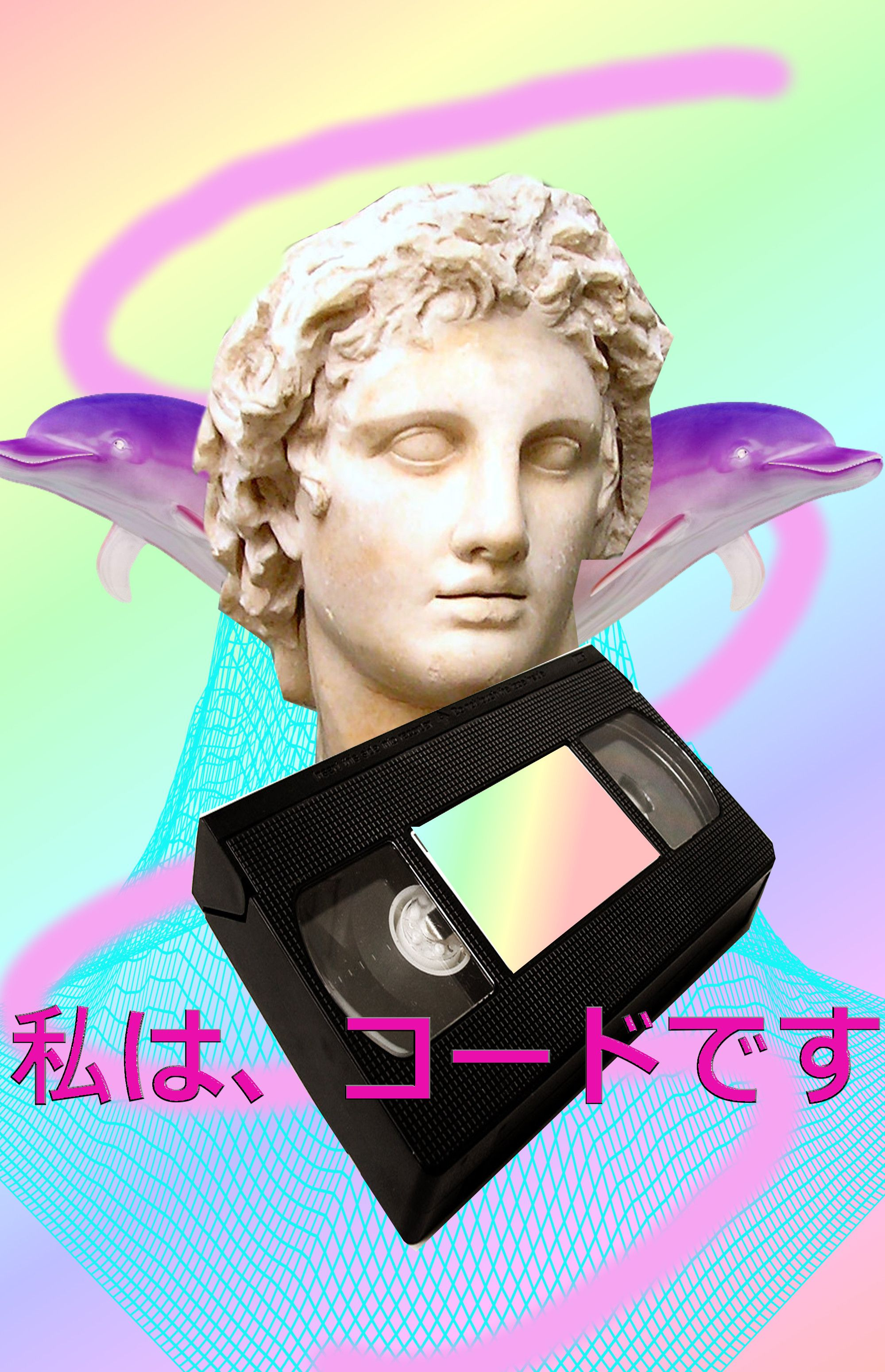 Vaporwave iphone wallpaper tumblr - I Am God Follow Http Capersnvapors Tumblr Com For More