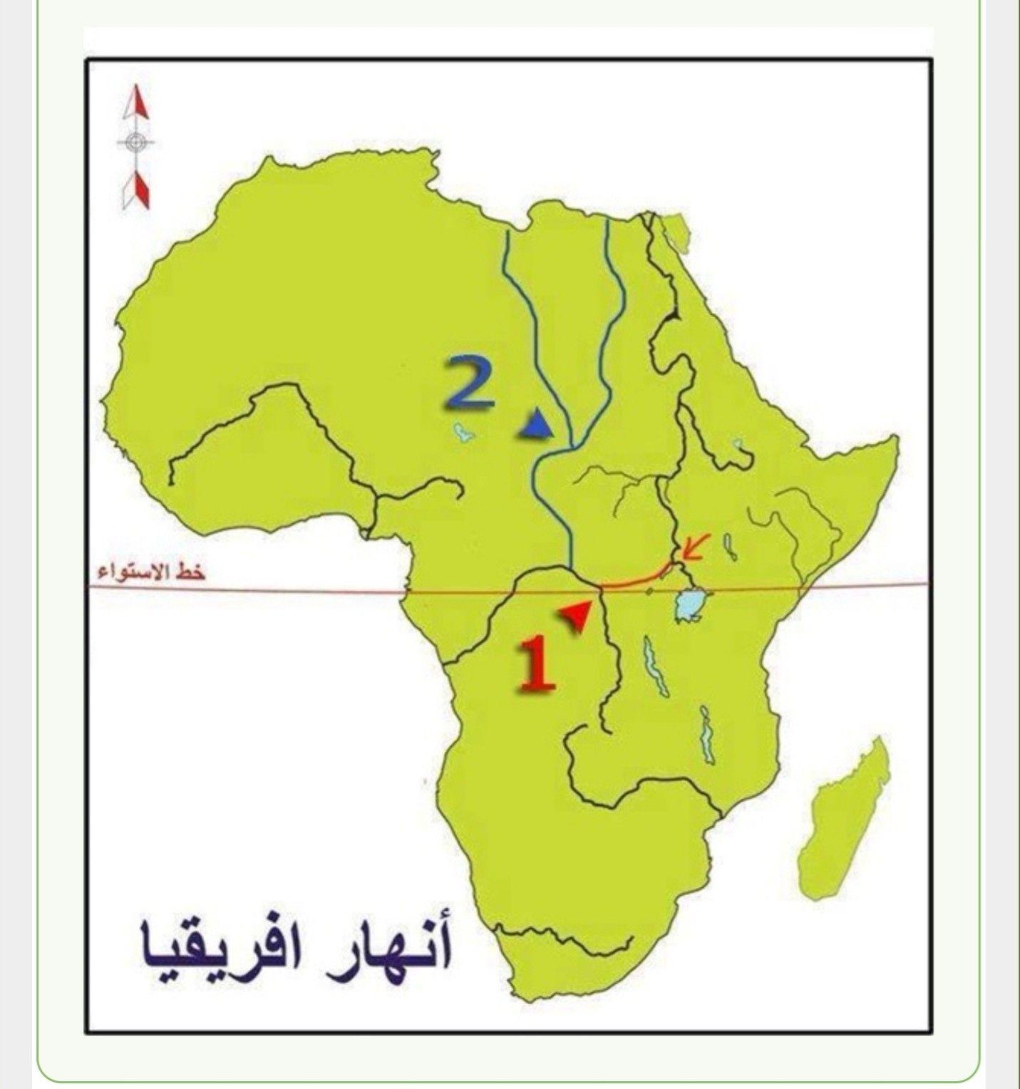 خريطة لمقترحين الأول لربط نهر الكونغو بنهر النيل والثاني لإنشاء نهر جديد متفرع من نهر الكونغو حلم من المكن تحقيقة بإر Fictional Characters Simpson Character