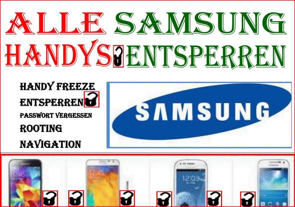 SAMSUNG HANDYS ENTSPERREN ALLE Modelle / Passwort VERGESSEN Beseitigung