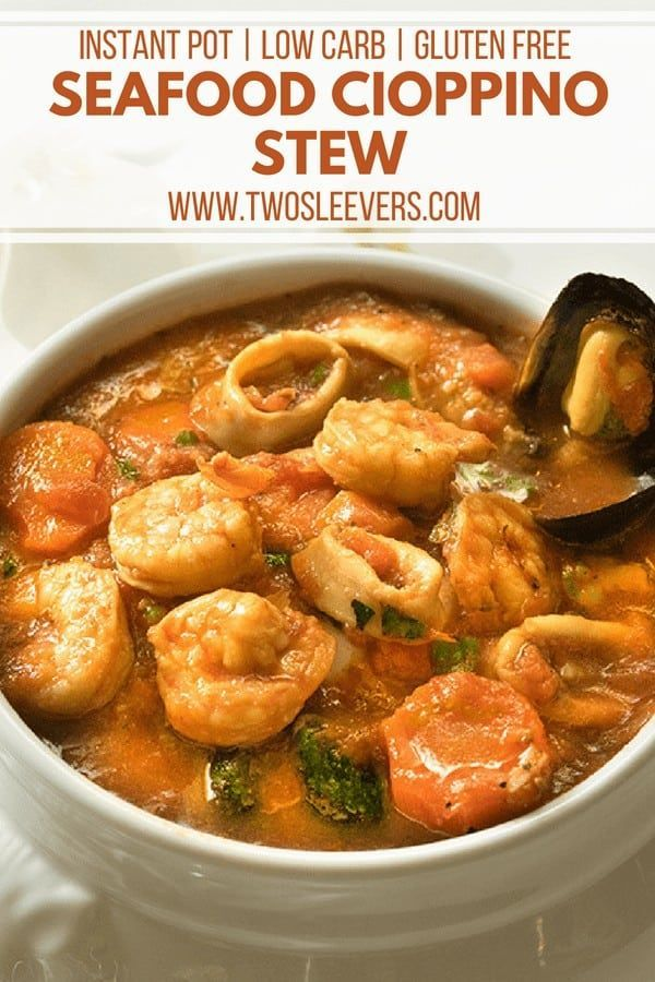 Instant Pot Cioppino Seafood Stew