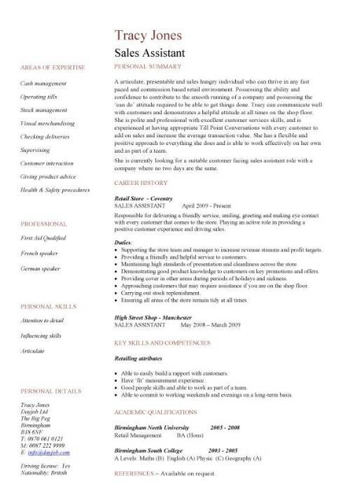 Sales assistant CV example, shop, store, resume, retail curriculum - examples of retail resumes