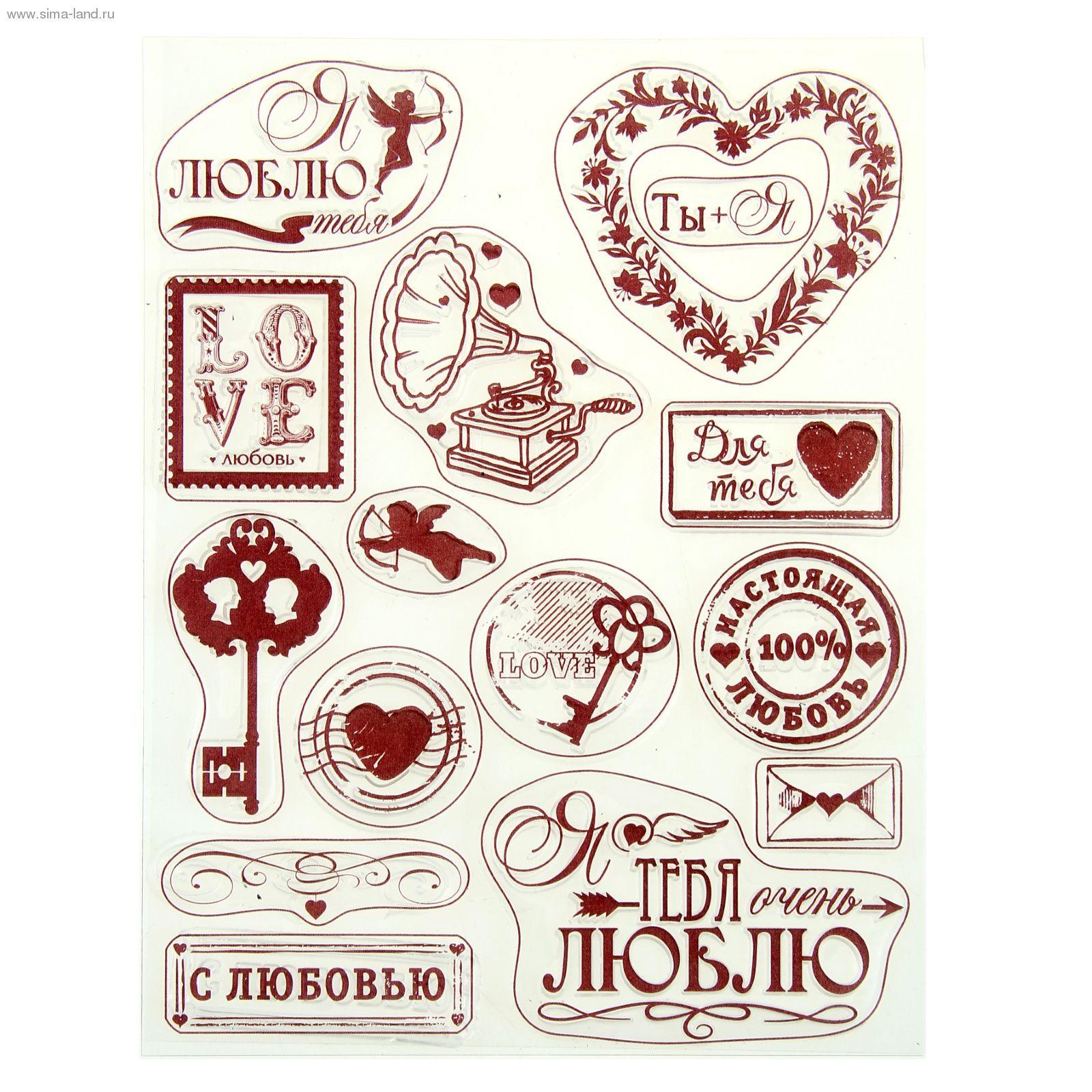 Картинках, штампики открытки