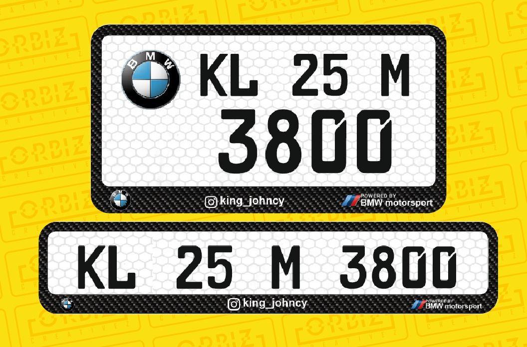 Bike Number Plate Design Online Compras Cosas King S