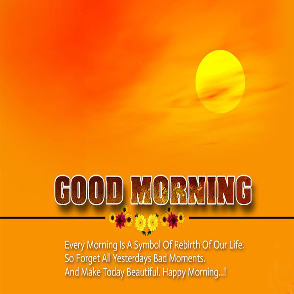 Morning wishes quotes and messages for friends good morning wishes morning wishes quotes and messages for friends kristyandbryce Choice Image
