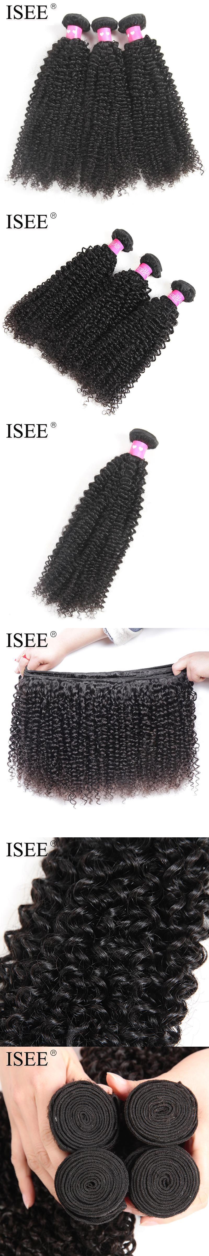 ISEE Hair Peruvian Kinky Curly Hair Weave  Human Hair Bundles