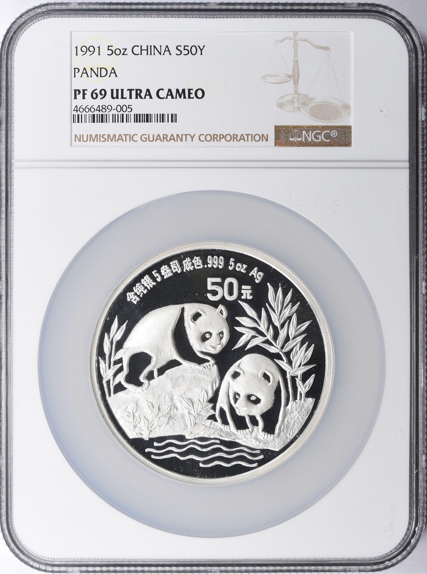 2010 China Panda 10 Yuan NGC MS69 1 Ounce Silver Coin SALE!