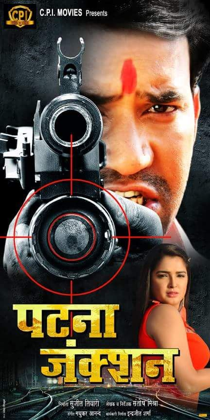 Man Of Saat Saheliyan Full Movie In Hindi Download 1080p Hd