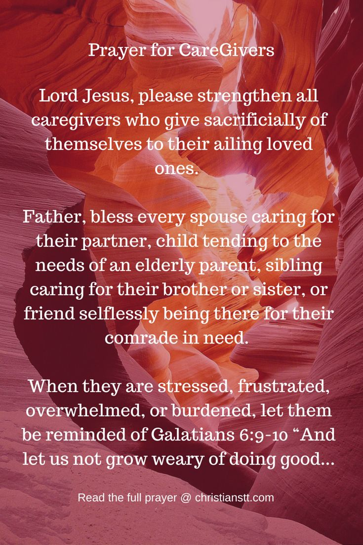 Image From Http Christianstt Com Wp Content Uploads 2015 03 Prayer For Caregivers Png A95759 Prayer For Caregivers Caregivers Prayer Prayers