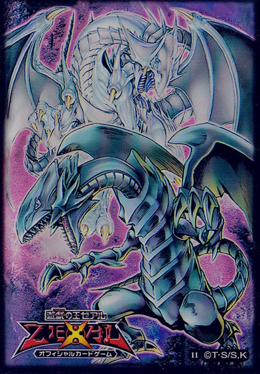 1099 100yugioh neo blueeyes ultimate dragon card