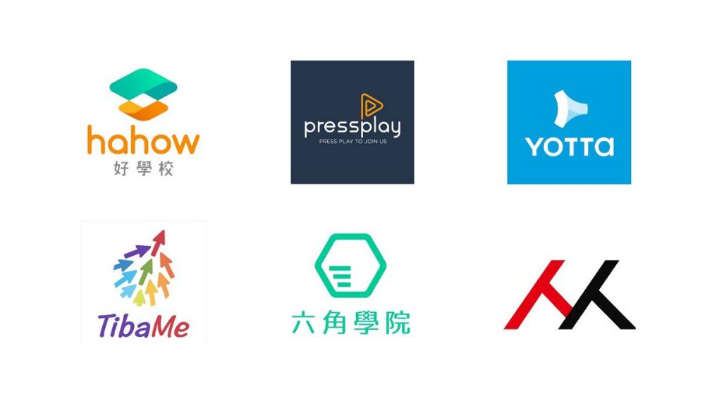 臺灣線上學習平臺遭遇的瓶頸與建議