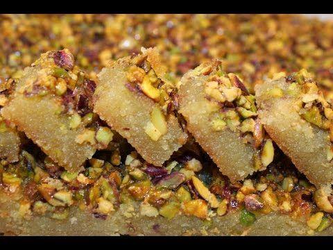 طريقة عمل البسيمة Food Eid Food Cooking Recipes