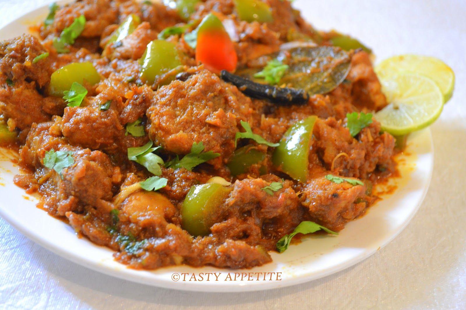 How to make Kadai Chicken / Step by Step Tasty