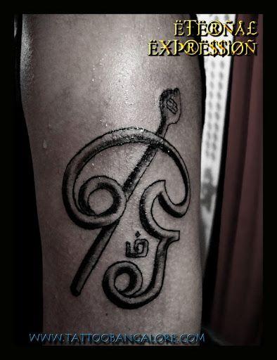 Tamil letter 'o' 'm' | Tamil | Tattoos, Tribal tattoos, Best tattoo