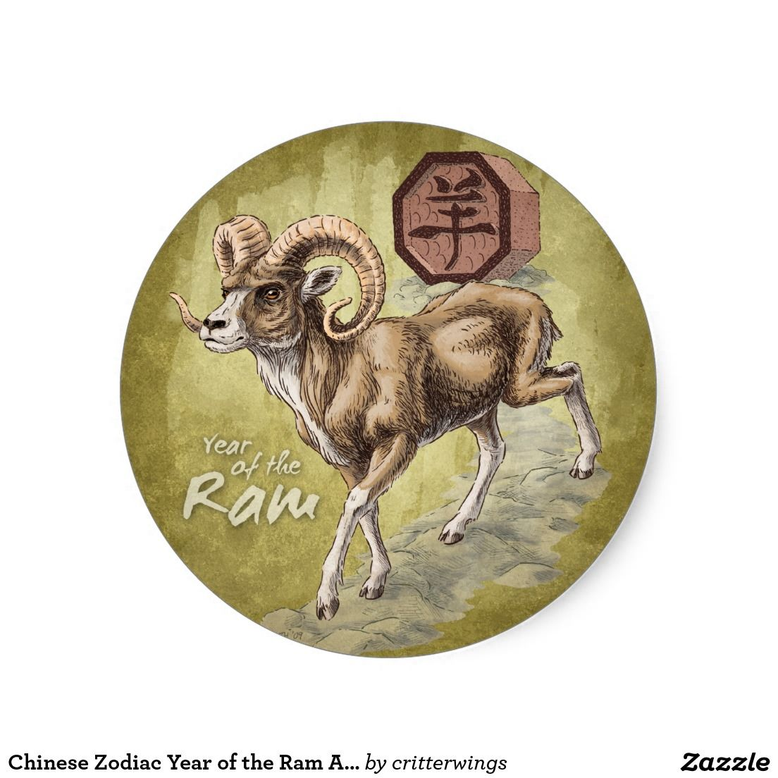 Chinese Zodiac Year of the Ram Art Classic Round Sticker