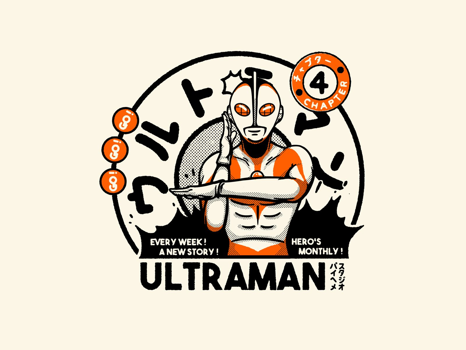 9cfcd8d33 Ultraman ! ultraman typography logo manga japan branding graphic artists  retro design estampe japanese graphic artist graphic art graphic design  vintage ...