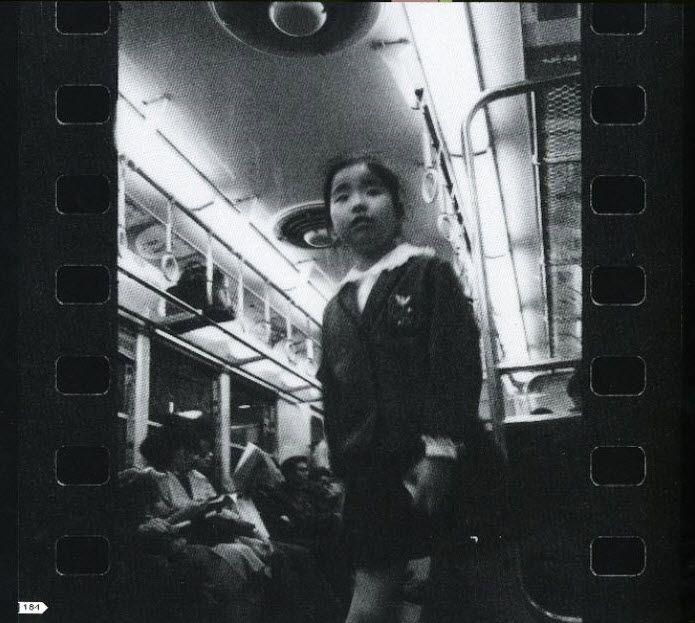 Copyright © Nobuyoshi Araki