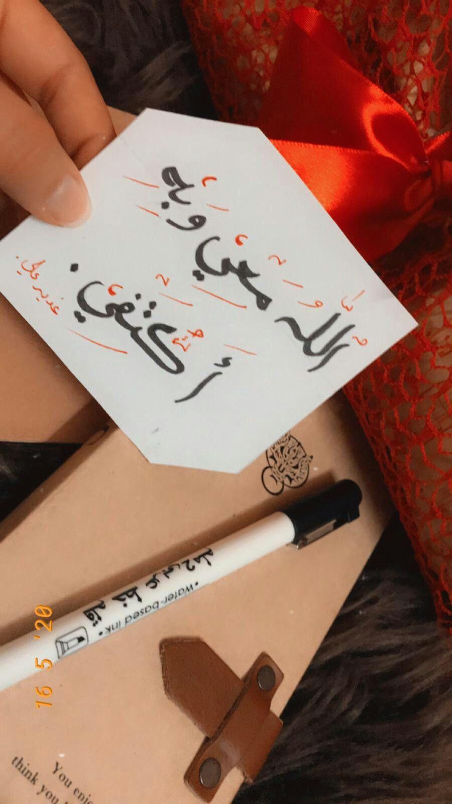 الله معي وبه اكتفي My Drawings Cards Playing Cards