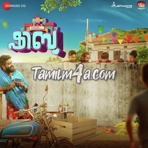 Shibu (2019) [MP3-320Kbps] Malayalam itunes m4a mp3 320kbps download