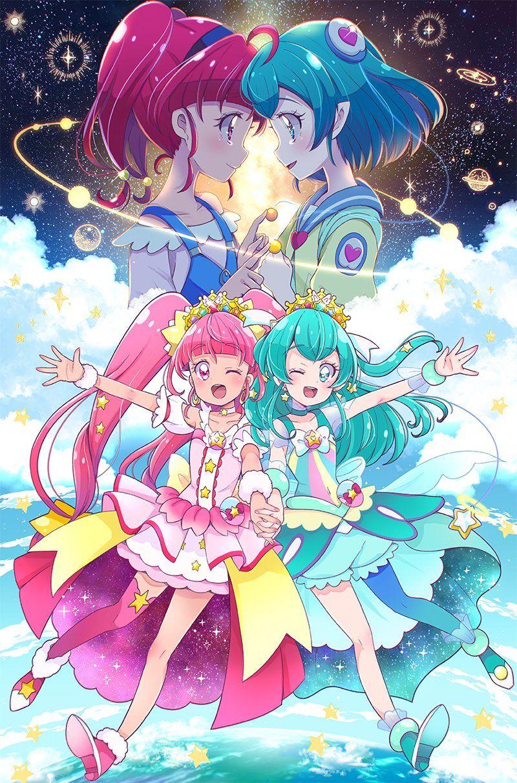 15ねこ🍙新刊委託 on Twitter in 2020 Pretty cure, Magical girl