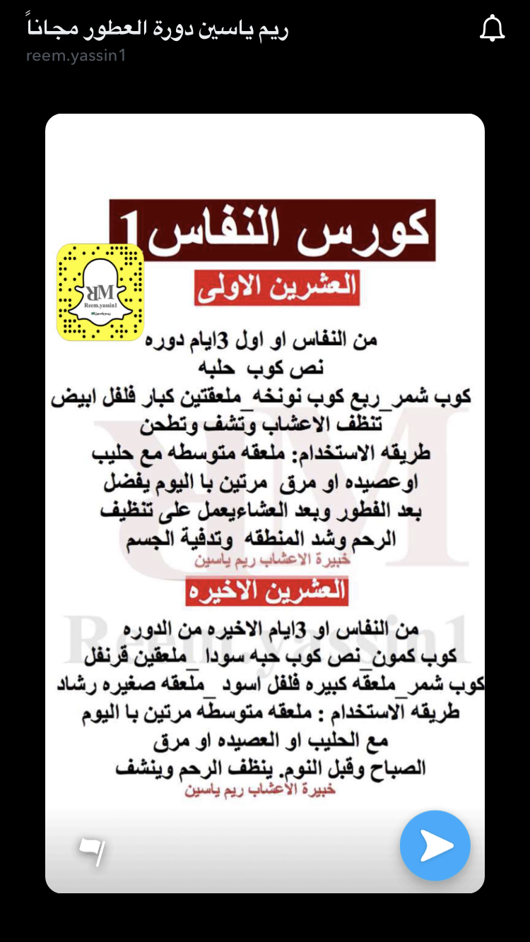 Pin By Rin Saad On خلطات Natural Skin Care Diy Beauty Care Routine Beauty Skin Care Routine