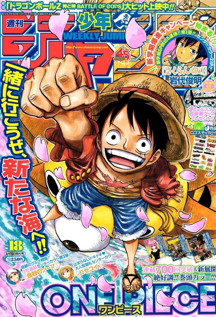 Shonen Jump Covers Anime Amino Anime Manga Covers Anime Printables