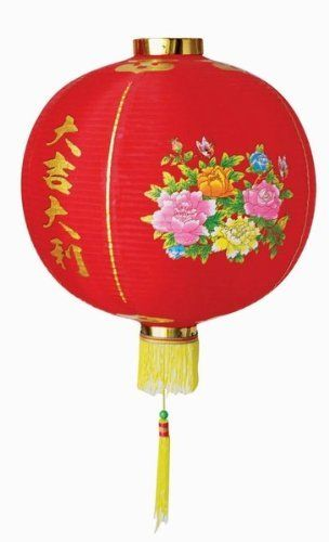 Chinese Festival  Celebration Paper Lantern by Asian Home $645