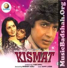 Kismet 1980 Bollywood Hindi Movie Mp3 Songs Download Mp3 Song Download Mp3 Song Hindi Movies