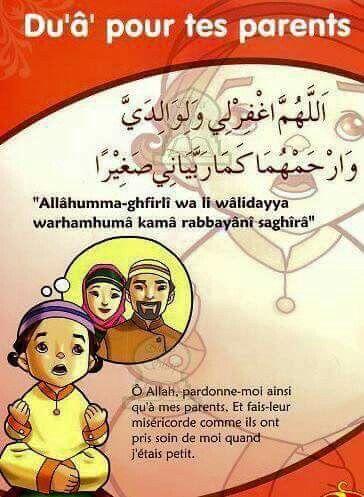 Du A Pour Les Parents Apprendre Priere Islam Islam Priere