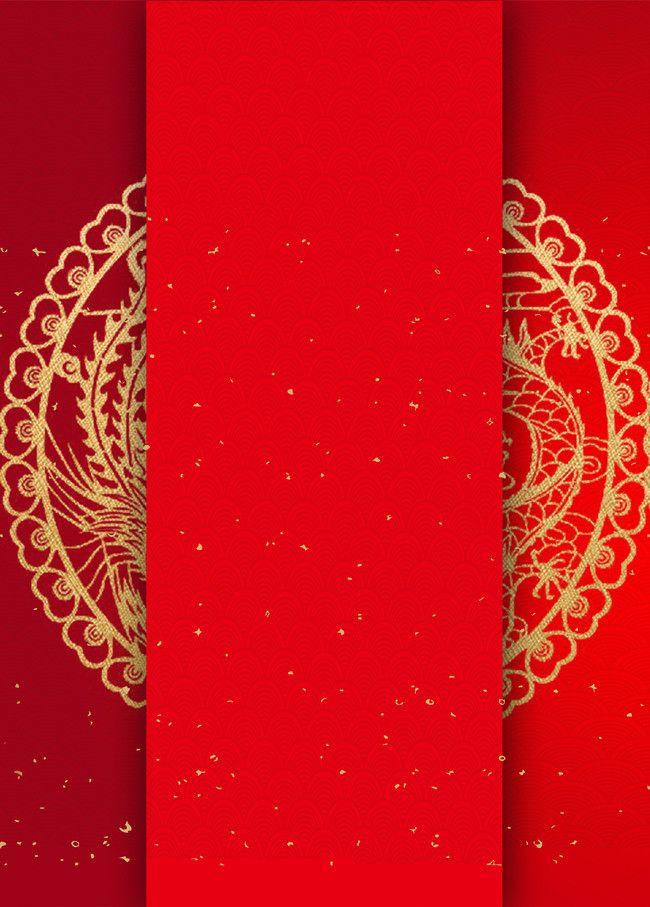 Chinese Wind Invitation Wedding Background Material Chinese Background Wedding Background Wedding Background Images