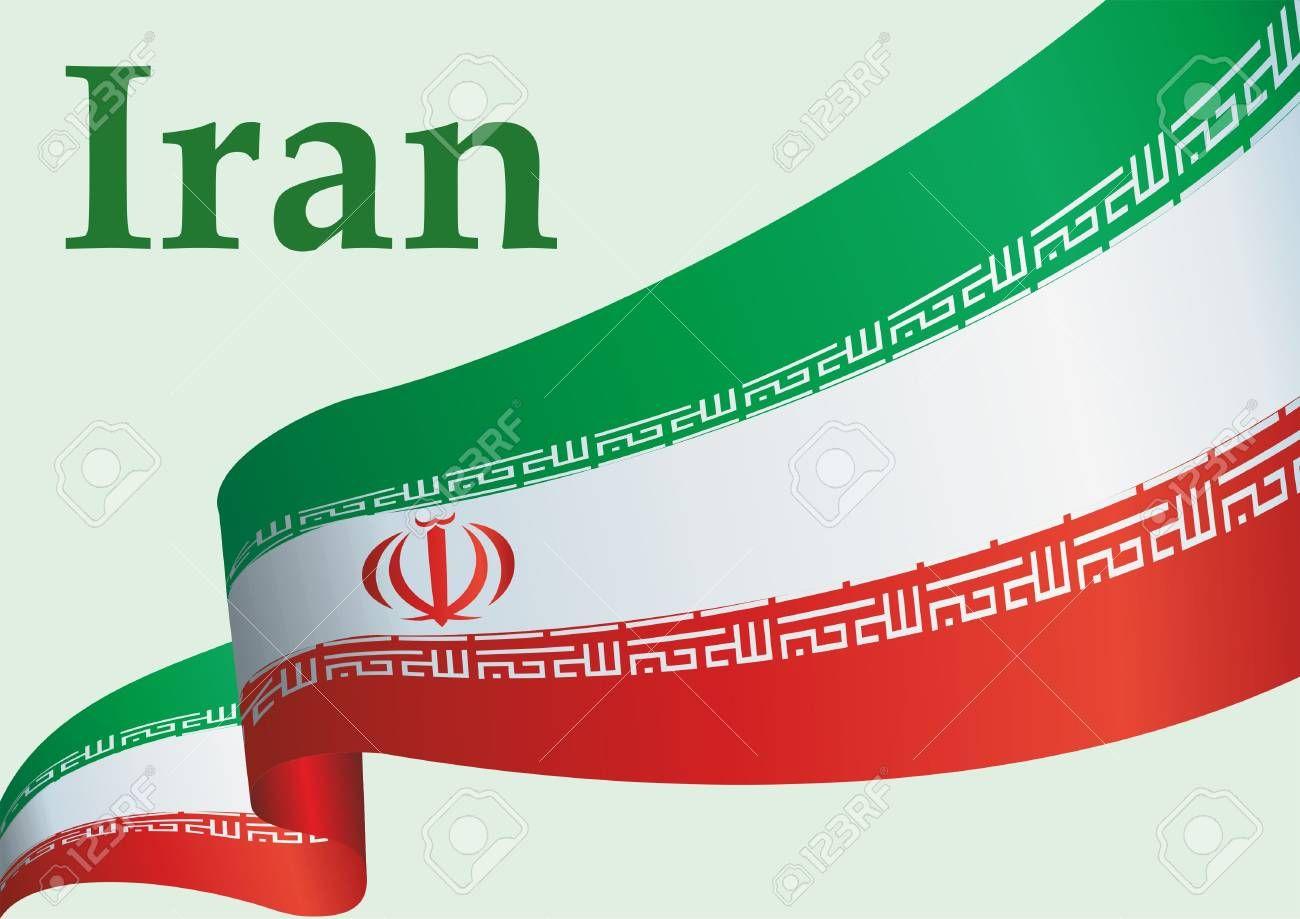 Flag Of Iran Islamic Republic Of Iran Bright Colorful Vector Illustration Illustration Spon Islamic Republic Flag Iran Flag Islamic Republic Iran