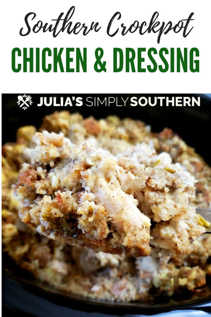 Pinterest Crock Pot Chicken and Dressing Recipe. This easy slow cooker meal is super simple for weeknight family dinners and perfect for stress free holiday cooking. Delicious chunks of chicken with a traditional style Southern cornbread dressing is a pure comfort food meal. #crockpotdressing #slowcookerstuffing #chickenanddressing #easyrecipes #chickenrecipes #crockpotcasserole #chickenanddressing