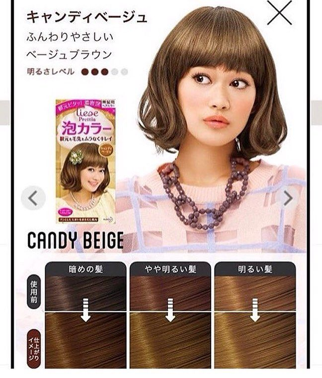 Ready Stock Liese Prettia Bubble Hair Color Candy Beige 210000pcs