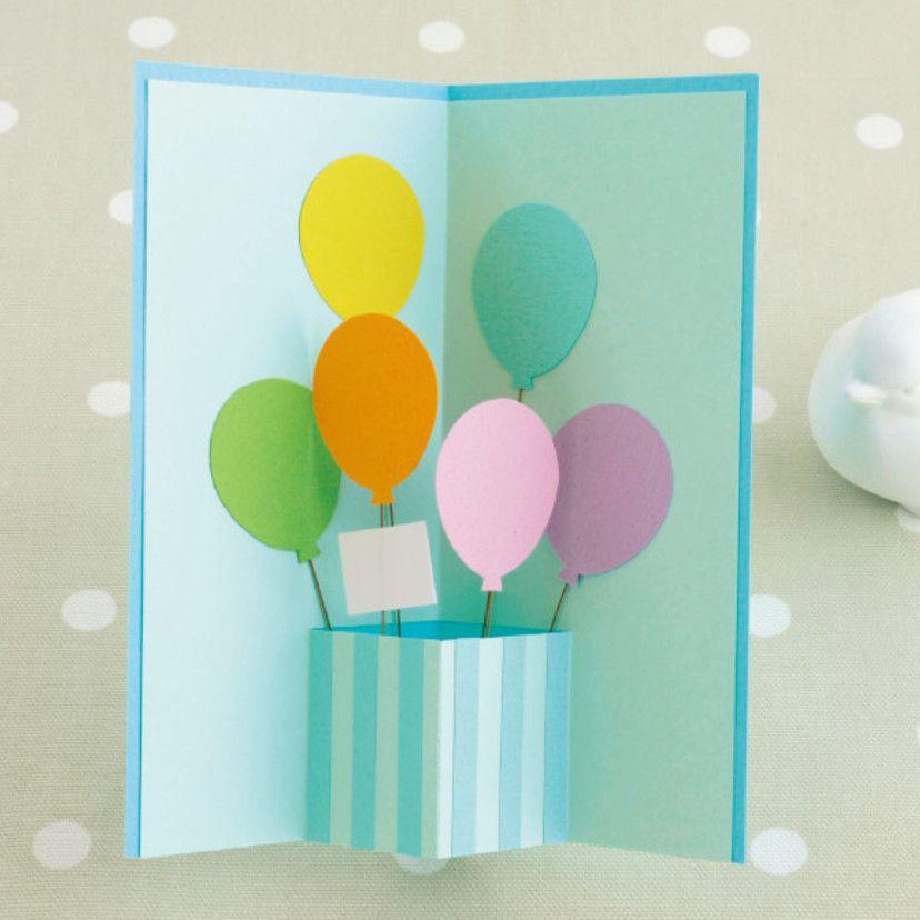 簡単かわいい風船が飛び出すポップアップカードの作り方