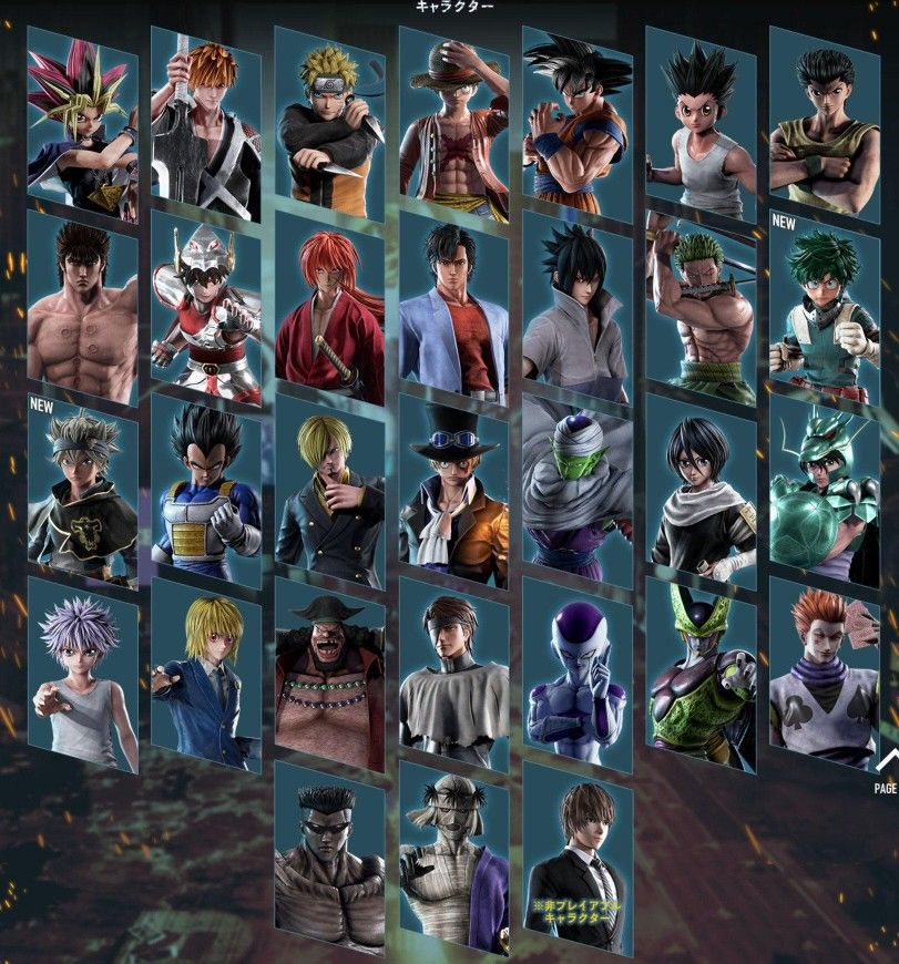 Pin By Gohan Z On Jump Force Instagram Posts Luffy Instagram