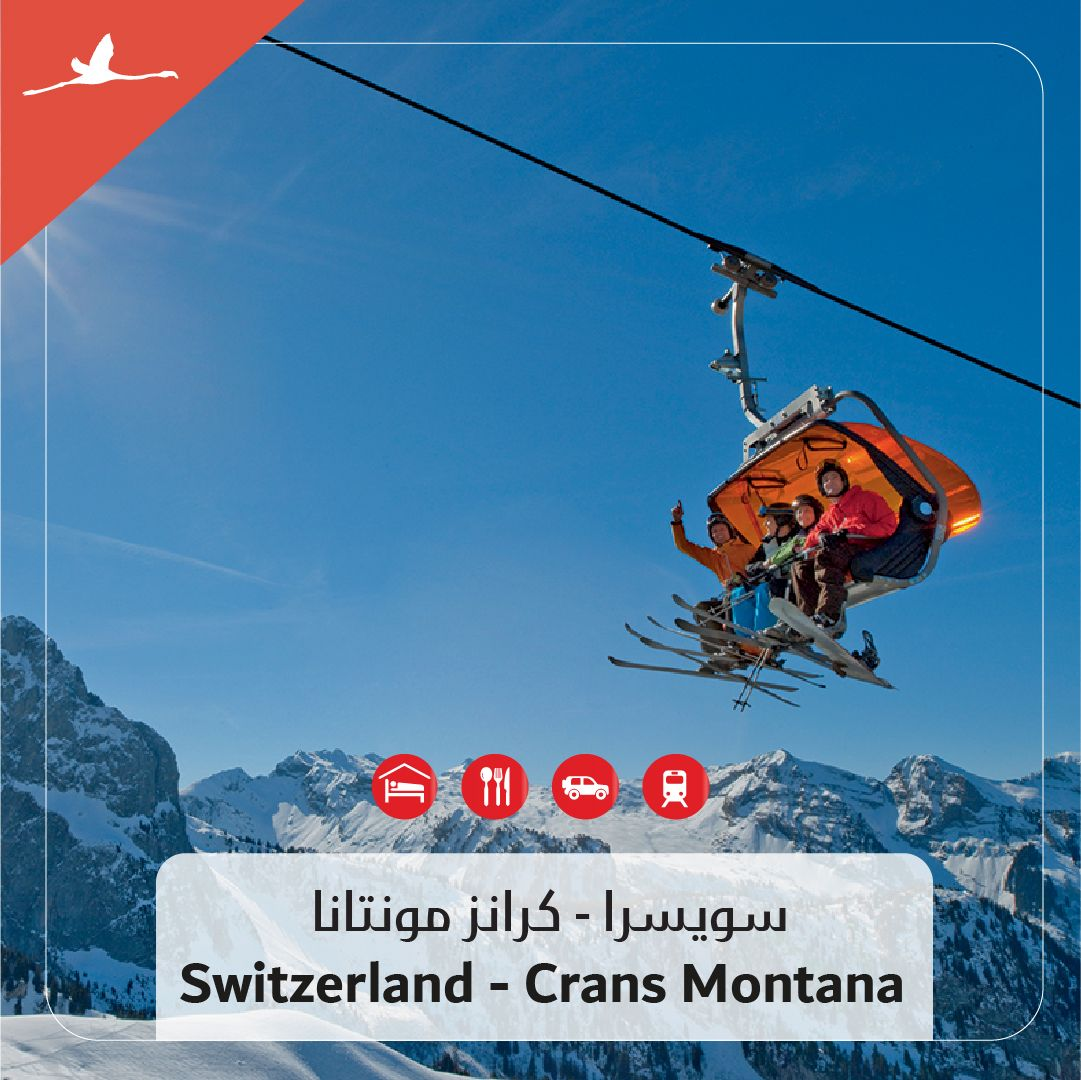 Itl Worlds Snow And Ski Packages Switzerland Crans Montana 4 Days From Aed  Kwd  Qar  Pay From The Comfort Of