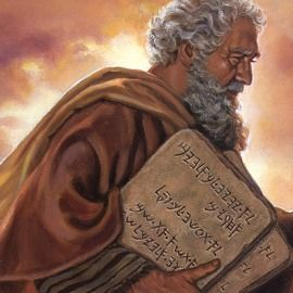Did Moses Write The Bible Bible Questions Bible Questions Bible Pictures Bible Illustrations